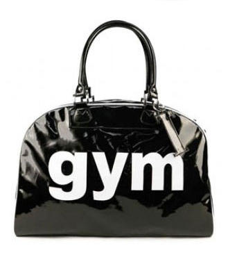 4ac85fd194fc The Best Gym Bags for Fall 2011