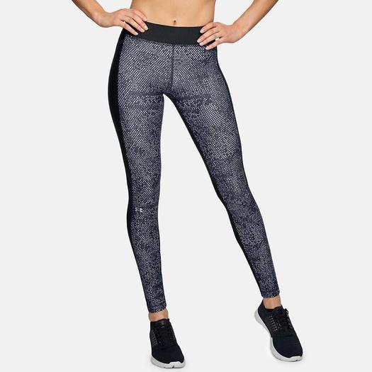 under armour leggings amazon prime day deal